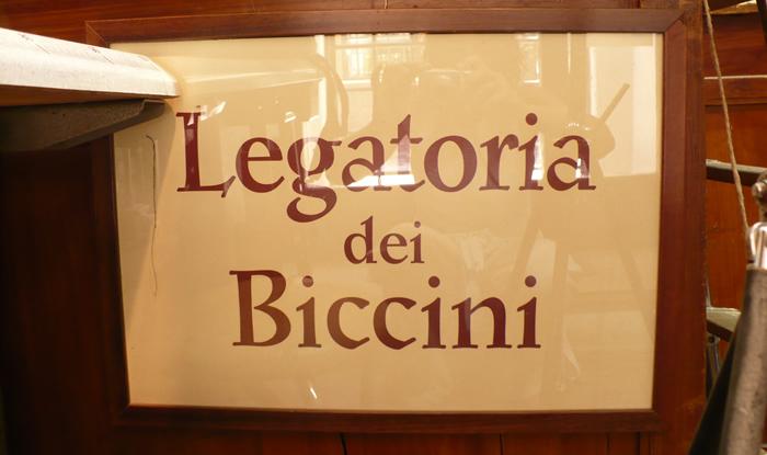 esposizione interna legatoria Biccini